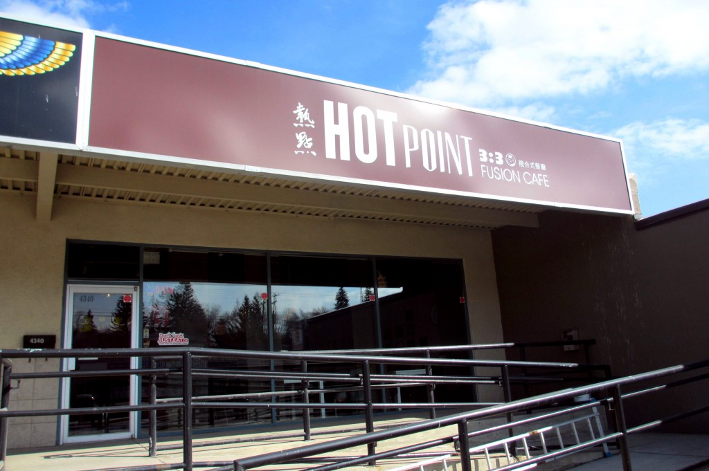 Hotpoint Entrance